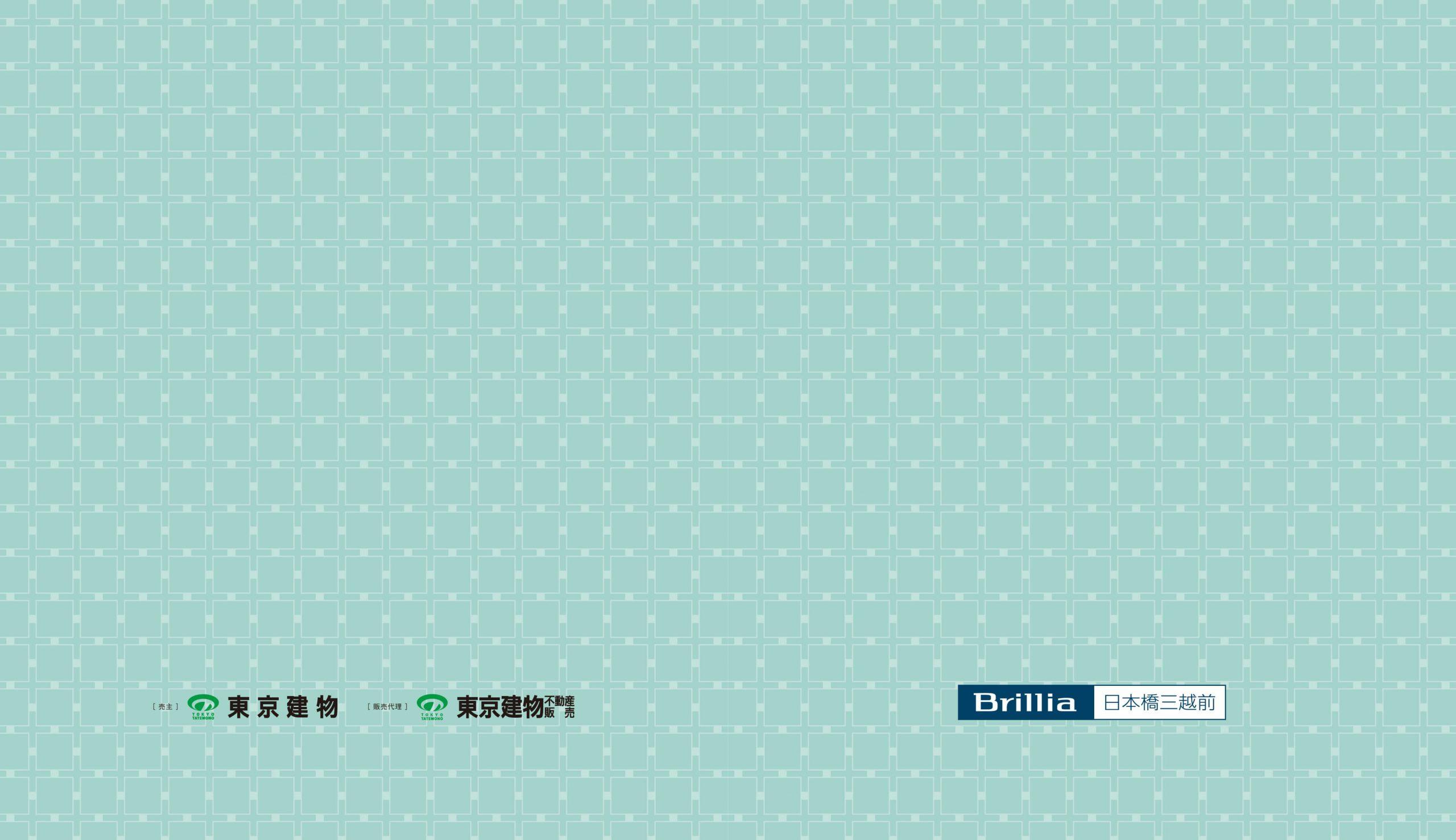 ブリリア日本橋三越前