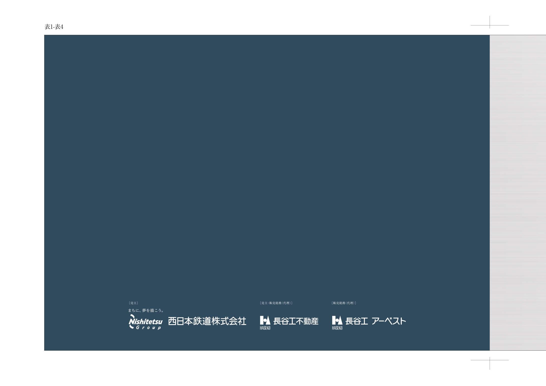 サンリヤン横浜鶴見ブランシエラ