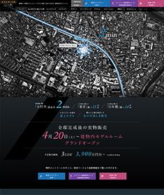 アデニウム亀戸 Tokyo Frontier