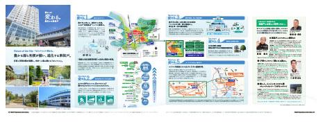 ファインシティ 東松戸モール&レジデンス