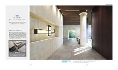 ルネ南砂町リバーフィール<「TOKYOキラリスナ」プロジェクト>